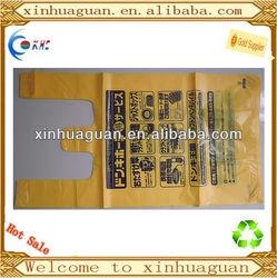 2015 Cheap HDPE yellow t-shirt bag for shopping