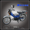 manufacture 50cc cheap china motorcycle for sale (YH50Q-2)