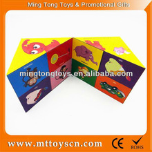 Can change your persomal design AD foldable magical cube
