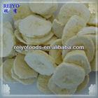 FD banana fruit in China 2013 brand 7kg/ctn famous