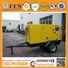 with cummins engine trailer &Silent diesel generator set