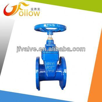 DIN standard flow control gate valve for stem gate valve