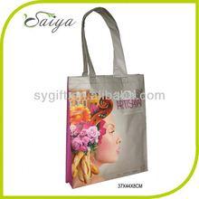 Eco-friendly laminated china bopp laminated pp woven bags