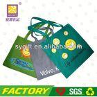 sample free garment bag for dress shirt