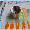 316L stainless steel tube sleeve coupling