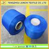 High Tenacity Anti-UV Polypropylene Yarn for knitting