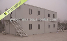 Prefab New Design Office Modular Container House
