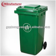 240L Public Recycle Paper Cart Plastic Pedal Litter Bins