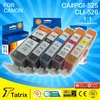Compatible Ink Cartridge with chip for Canon PGI525 CLI526,Made in China,Alibaba Gold Supplier