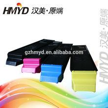 Ink & Toner Geek Compatible Replacement Color Toner For FS C8020 FS C8025
