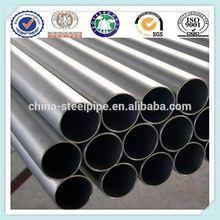alloy steel pipe astm a209 gr t1 alloy steel pipe t22 alloy steel pipes