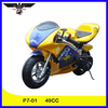 49cc gas pocket bike for kids,50cc pocket bike (P7-01)
