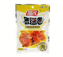 snacks packaging paper bags wholesale