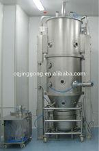 JG-FL-B best popular Fluid Bed Dryer & Granulator (FBDG)