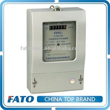 DTS877 three phase electronic energy meter