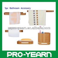 5pcs Bamboo Bathroom Accessories Set