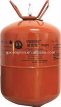 GENESSOR Refrigerant Gas R407A For Sale
