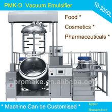 Guangzhou PMK vacuum mixer/emulsifier/homogenizer