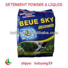 baby soap Washing powder