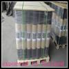 2014 new building waterproofing material supplier asphalt roofing felt