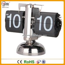 Mktime INTERNAL GEAR OPERATED BRAND NEW RETRO FLIP DOWN CLOCK Table clock
