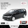 1:43 Honda Odyssey metal car model (37800)