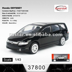 1:43 Honda Odyssey metal car model (37800)