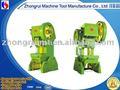 Prensa de energía mecánica j21, j23, jh21 serie máquina de la prensa/máquinas punzadoras