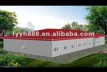 low cost prefab hotel building ,supermarket building for sale