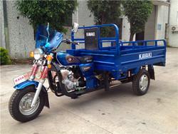 Guangzhou KAVAKI Hot sale three wheel tricycle /three tires motorcycle /motorcycle tricycle