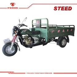 150CC 200CC 250CC tricycle