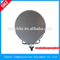 Ku-band 75*82.5cm Satellite Tv Receiving Antenna