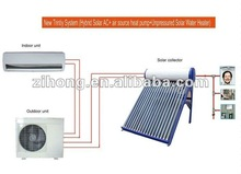 solar power air conditioner, solar heat pump,solar water heater