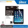 Vmax for iPad mini liquid screen protector high transparency