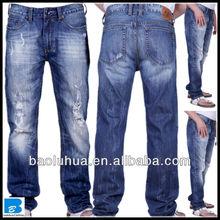 OEM denim jeans wholesale