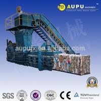 AUPU sale waste paper baler