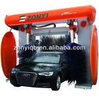 Automatic Car Wash Machine