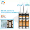 qualified silicone sealant food grade