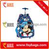 Hot sale brand micky school trolley bag