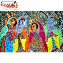 Indian Folk Painting of Radha Krishna Madhubani Painting