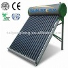 useful &economical family using solar water heater