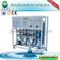 ستانلس ستيل خزان المياه الملاك جيانغمن/ تصفية مياه الشرب آلة/ سعر نظام التناضح العكسي للمياه