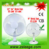"""FT-40C 9"""" 12"""" 16"""" GS CE ROHS New design electric table fan"""