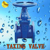 china non-rising stem hydraulic gate valve