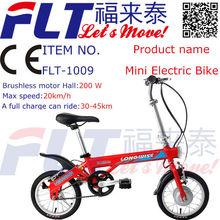2013 High power FLT-1009 Kids electric pocket bikes give you convenient life