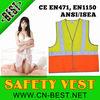 EN471 2013 New fashion 100% polyester reflective vest