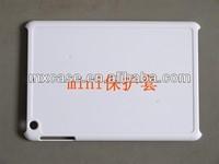 Blank groove PC hard case for Ipad mini