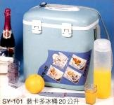 Super Airtight Camping Ice Bucket Chests, Camping Coolers (We don't welcome the customers who spread the same inquiries around)