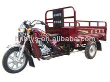trike chopper three wheel motorcycle for adult interchangeable