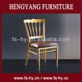 Venta al por mayor baratos apilable de aluminio de la boda sillas de chiavari hs-2109 para la venta